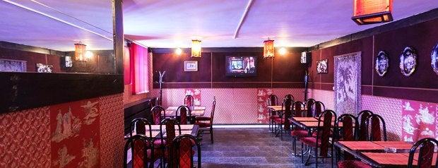 Нячанг is one of Где дешево и вкусно поесть или выпить в Петербурге.