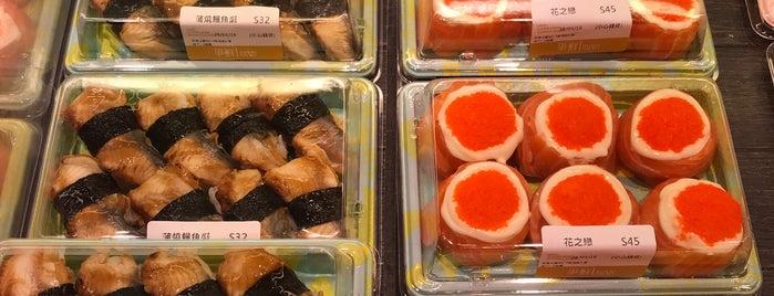 Sushi Express is one of Hong Kong.
