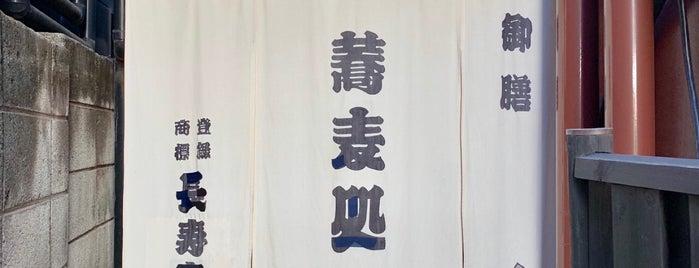 赤坂見附 長寿庵 is one of Hideさんの保存済みスポット.
