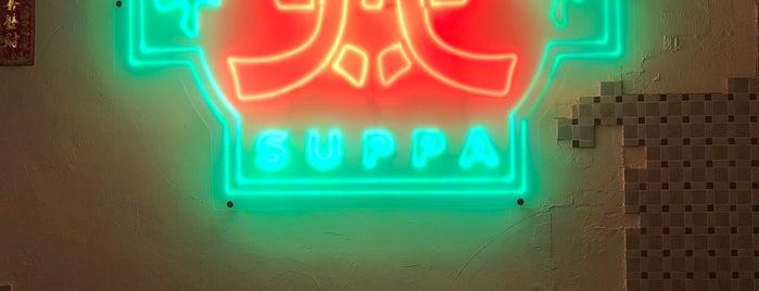 Suppa is one of Orte, die Freddie gefallen.