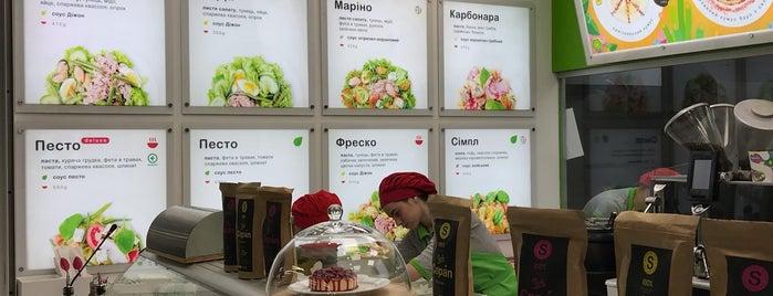 Salateira is one of Kiev.