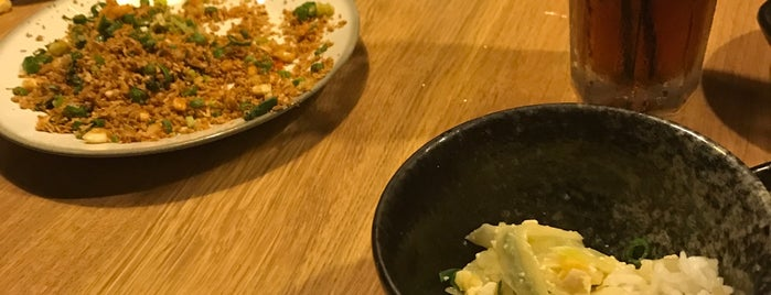 小川 Eatery is one of Curry: сохраненные места.