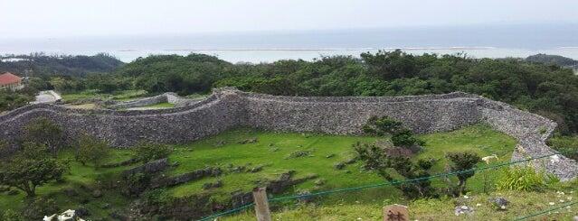 Nakijin Castle Ruins is one of 日本にある世界遺産.
