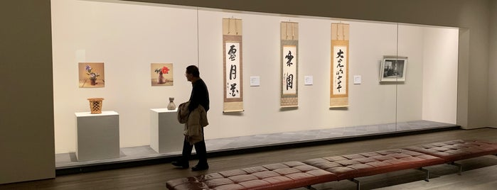 MOA Museum of Art is one of Tempat yang Disukai pezike.