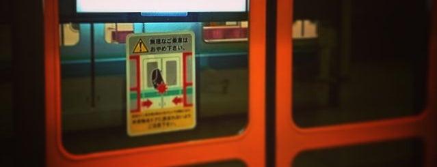 Namboku Line Shirokane-takanawa Station (N03) is one of Tokyo - Yokohama train stations.
