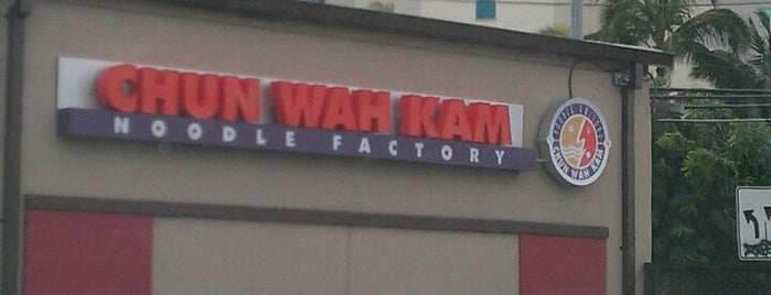 Chun Wah Kam Noodle Factory is one of HI.