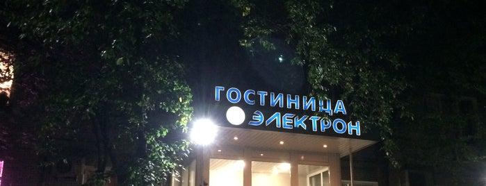 """Гостиница """"Электрон"""" is one of Posti che sono piaciuti a Cath."""