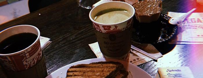 Cafe La Flor De Cordoba Minerva is one of GDL.