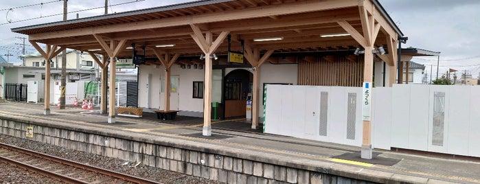 四ツ倉駅 is one of JR 미나미토호쿠지방역 (JR 南東北地方の駅).