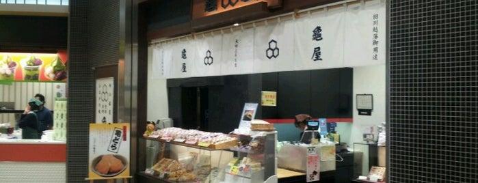 亀屋 パサール三芳店 is one of 東上線方面.
