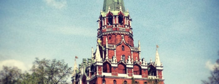 The Kremlin is one of MosKoW.