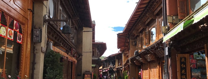 Shangri-la Old Town is one of China.