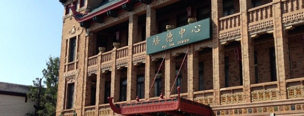 Pui Tak Center is one of Partners in Preservation-Chicago.