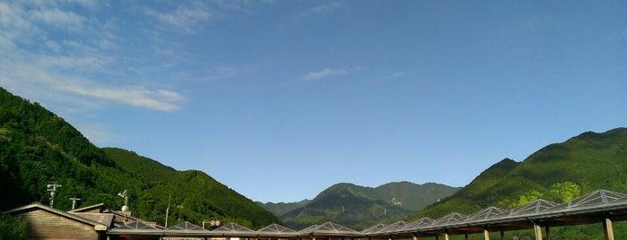 道の駅 海山 is one of 熊野古道 伊勢路.