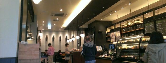 Starbucks is one of Jenna 님이 좋아한 장소.
