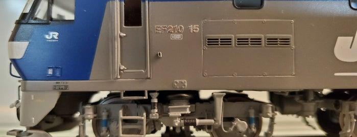 日本貨物鉄道株式会社 本社 is one of JR本社・支社.