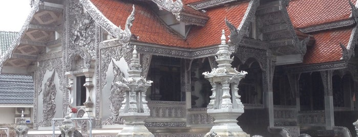 Wat Muean Sarn is one of Trips / Thailand.