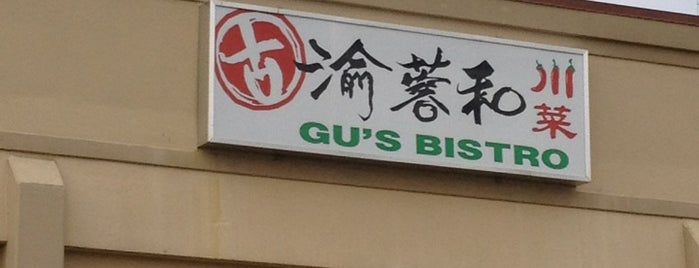 Gu's Bistro is one of Locais Especiais.