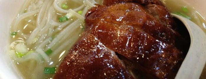 Yat Lok Restaurant is one of Eats: Hong Kong (香港美食).