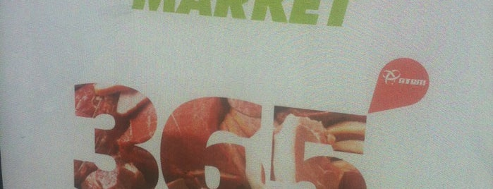 SB Market is one of สถานที่ที่ Havvanur ถูกใจ.