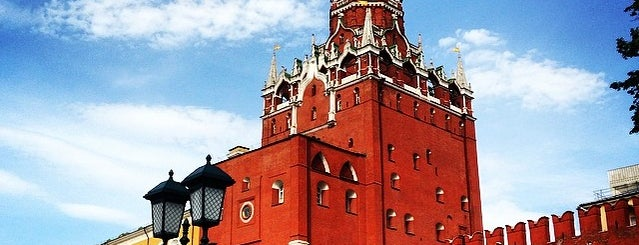The Kremlin is one of Moscow.