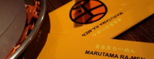 Marutama Ramen is one of Favourite Food in SG.