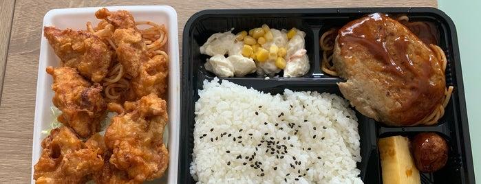 マイキッチン is one of ゆうさんのお気に入りスポット.