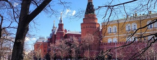 Jardim de Alexandre is one of Москва.