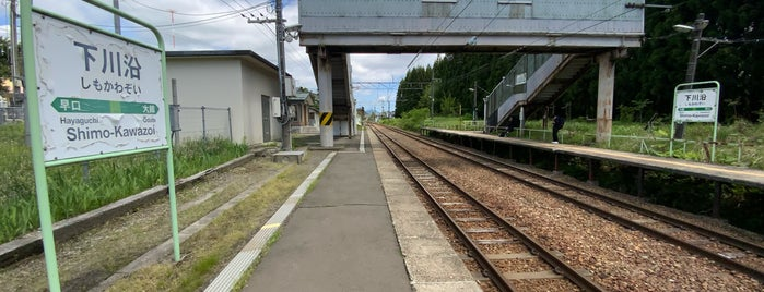 Shimokawazoi Station is one of JR 키타토호쿠지방역 (JR 北東北地方の駅).