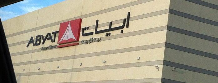 Abyat is one of KSA.