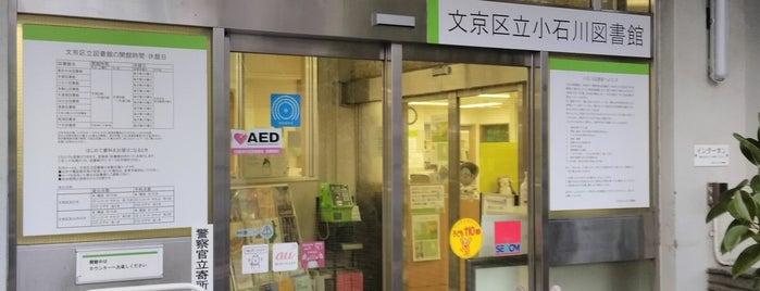 小石川図書館 is one of 東京、専門図書館リスト - Time Out Tokyo.