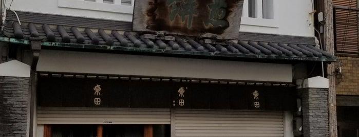 くりた瓦せんべい老舗 is one of ちびまる子ちゃん聖地巡礼.
