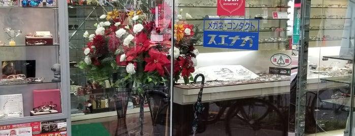 メガネのスエナガ is one of 目白銀座商店会.