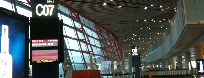 Terminal 3-C is one of Airports - worldwide.
