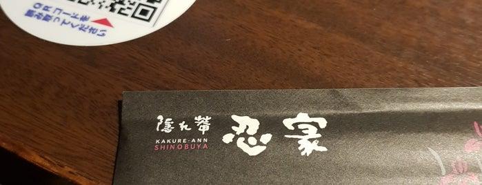 景虎 is one of Lugares favoritos de No.