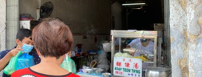 Ping Hooi Cafe 檳園茶室 is one of Penang.