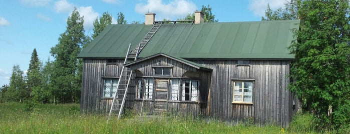 Näränkävaara is one of Gespeicherte Orte von Salla.