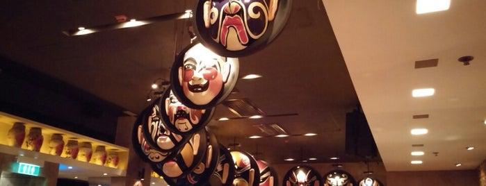Mask of Si Chuen & Beijing is one of hong kong 2014 michelin stars.