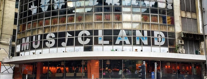 Musicland is one of Jazz clubs.