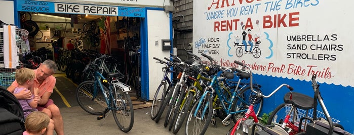 Arnold's Bike Shop is one of Recreation.