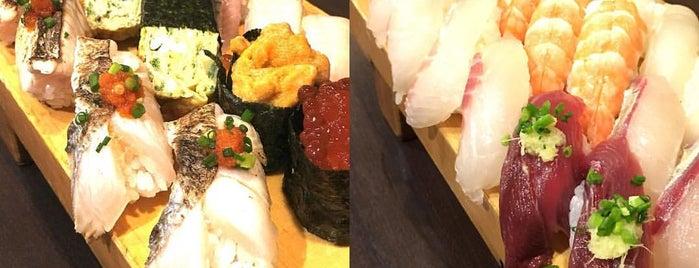 まとい寿司本店 is one of 飲食関係 その2.