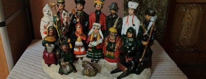 Ивано-Франковский областной художественный музей is one of Ивано-Франковск.