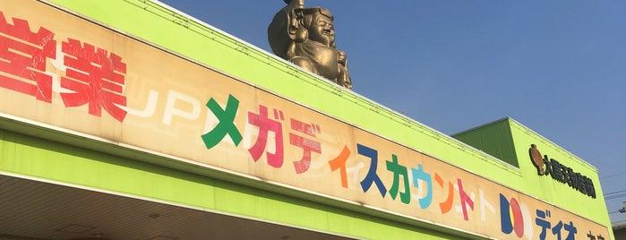 ディオ本店 is one of y.hori : понравившиеся места.