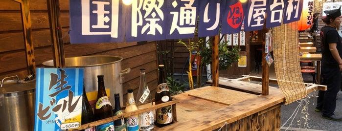 Kokusai Street Yatai Mura is one of Okinawa.