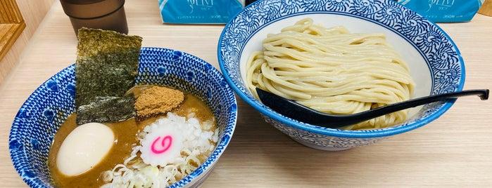 狼煙 ~NOROSHI~ 大宮店 is one of Lieux sauvegardés par Hide.