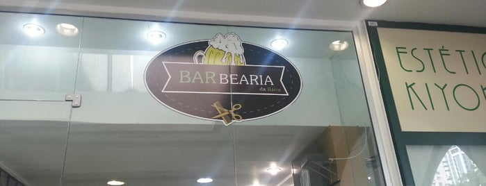 Barbearia da Barra is one of Posti che sono piaciuti a Bruno Eduardo.