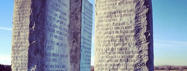 Georgia Guidestones is one of Before the Earth swallows me....