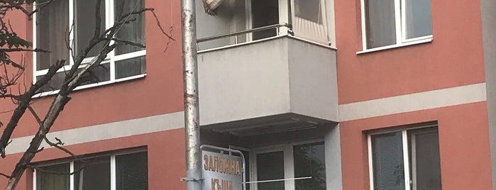 ж.к. Гео Милев is one of Orte, die Elena gefallen.