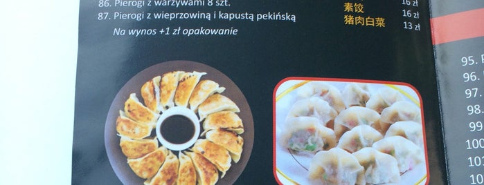 Harbińskie Pierożki is one of Pho.