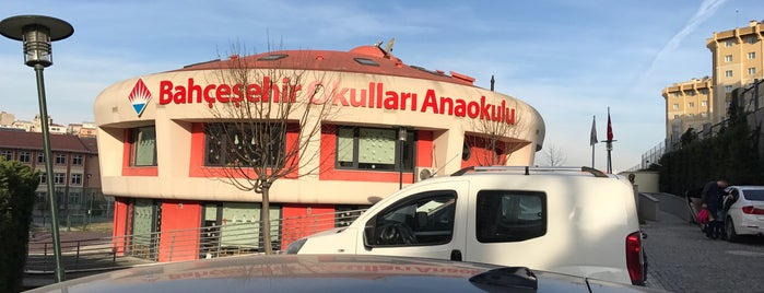 Bahçeşehir Koleji Anaokulu is one of Metin: сохраненные места.